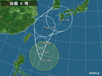 typhoon_1304_2013-06-18-18-00-00-large.jpg